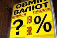 Возможны изменения в ценах