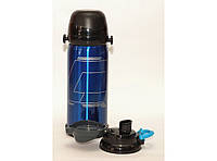 Термос T64, Питьевой термос, Термос с поилкой, термос с чашкой, Термос с двумя крышками, Термос для напитков