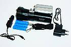 Прожектор мощный Police K03 T6 (3 аккумулятора + Zoom), фото 2