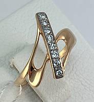 Кольцо золотое 585 проба, р.17,0