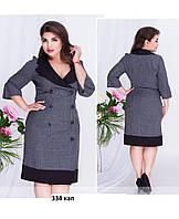 Платье женское батал 334 кап, фото 1