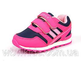 Остання пара! Кросівки Clibee F632 рожеві 21 р.