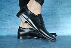 Мужские классические туфли черные