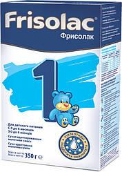 Friso Сухая детская молочная смесь Фрисолак 1 с нуклеотидами от Friso, 350 г