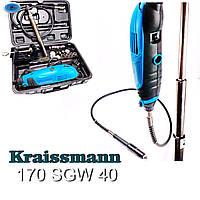 Гравер с гибким валом  Kraissmann 170 SGW 40