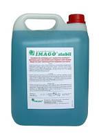 Добавка к увлажняющим водным растворам IMAGO STABIL