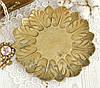 Старая латунная тарелочка, конфетница в форме цветка, латунь, Германия