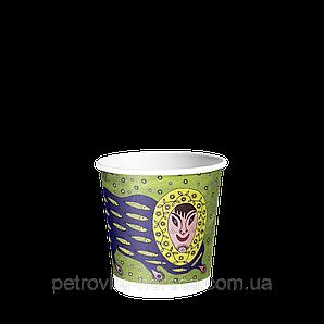 Стакан Паперовий 110 мл. Prima Maria 50шт (60/3000) Зелений