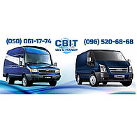 Б/у автозапчасти, разборка Ford Transit и LDV Convoy 1989 - 2014