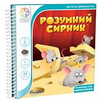 Дорожня магнітна гра Розумний сирник, Smart Games (SGT 250 UKR)