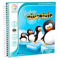 Магнітна дорожня гра Парад Пінгвінів, Smart Games (SGT 260-8 UKR)