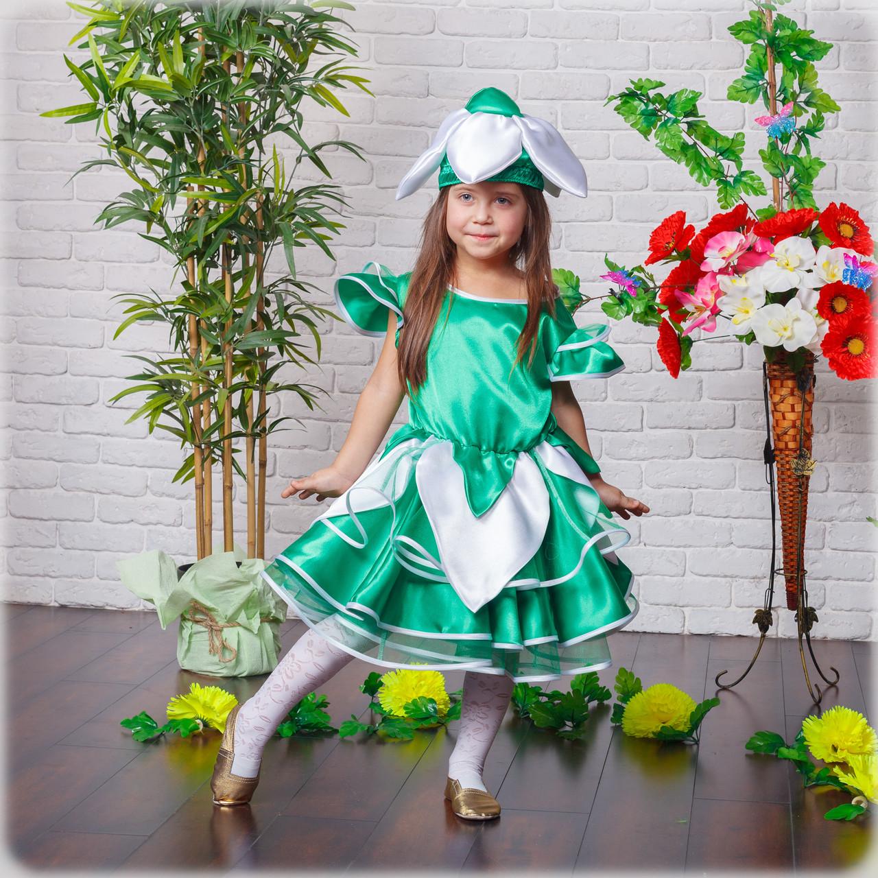 Красивое карнавальное платье Подснежник