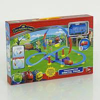 Автотрек Чаггингтон для детей свет, на батарейках, в коробке