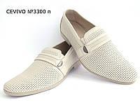 Туфли мужские классические натуральная кожа