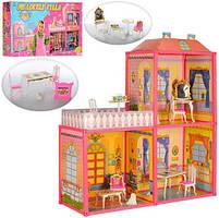 Двухэтажный кукольный домик с террасой (79 см)