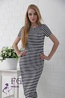 Женское летнее облегающее платье ниже колен в полоску