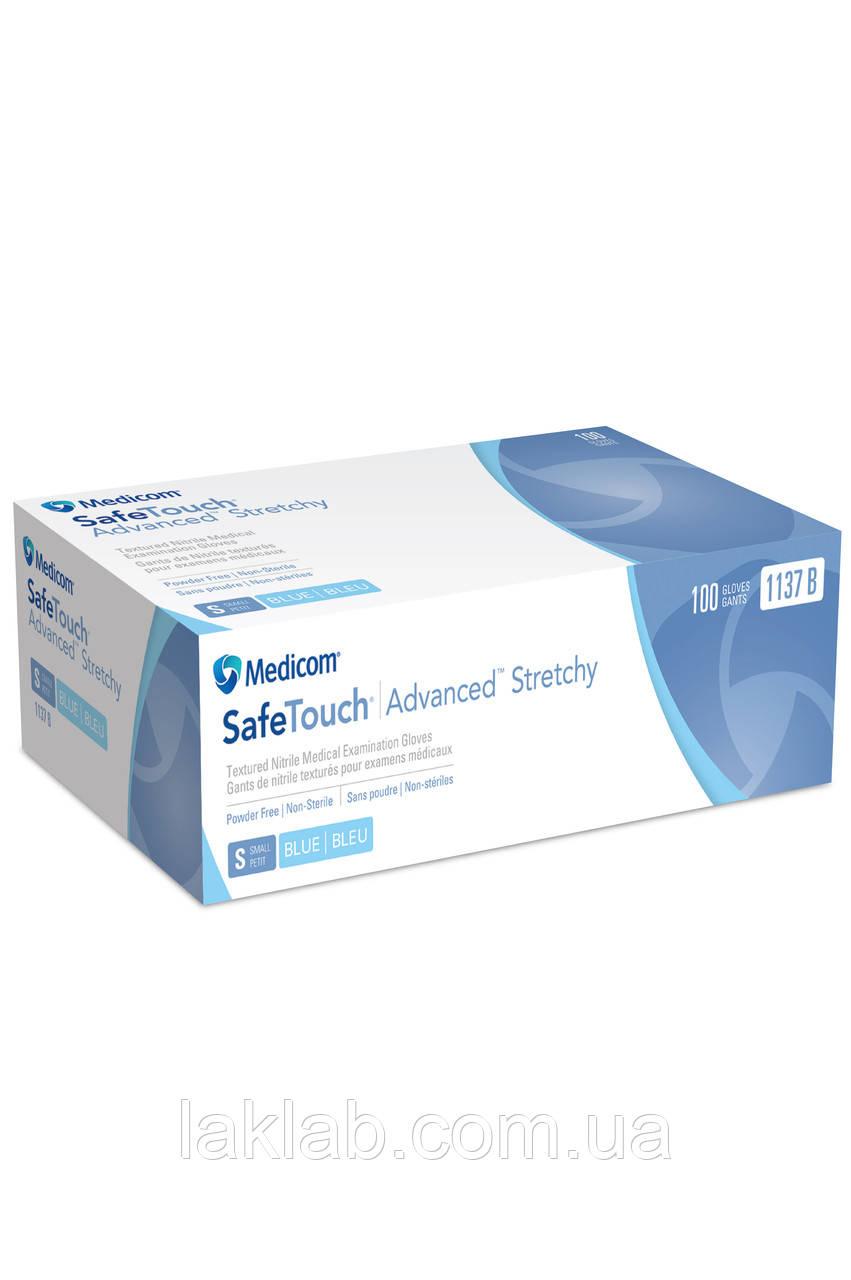 Перчатки нитриловые СИНИЕ S,50 пар Medicom