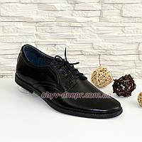 Мужские кожаные туфли черного цвета на шнуровке от производителя ТМ