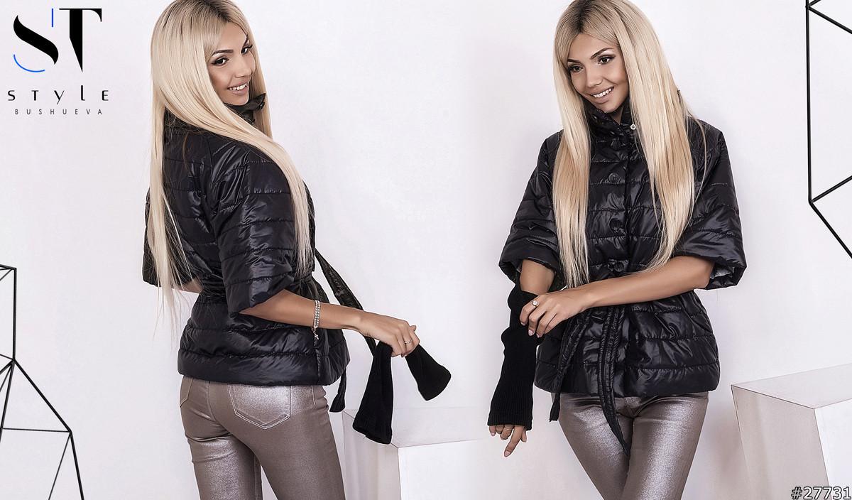 0408c2cad744 Куртка женская стеганая рукава резинка черная - интернет-магазин