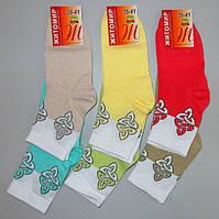 Носки женские Житомир за 6 пар 35-41 раз хлопок