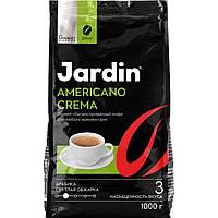 Кофе в зернах JARDIN AmericanoCrema  250г
