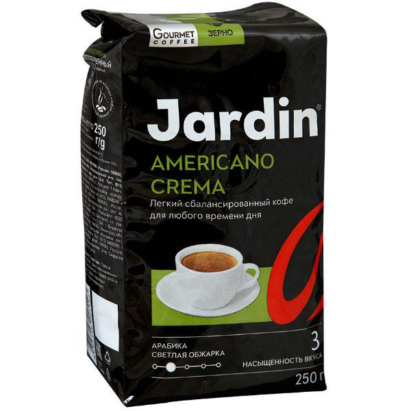 "Кофе молотый Americano Crema 250г ""JARDIN"""