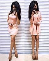Женский костюм двойка кардиган+платье,плотный трикотаж.Разные цвета.