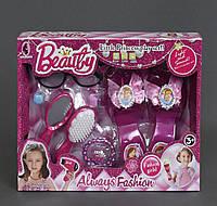 Игровой набор аксессуаров «Beauty»