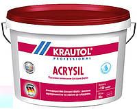 Краска силиконизированная KRAUTOL ACRYSIL фасадная, B1-белая, 10л