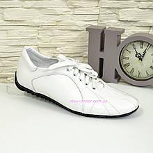 Туфли мужские белые на шнуровке, натуральная кожа