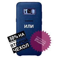 Чехол-накладка ALCANTARA(алькантара) original на Samsung Galaxy s8/8 plus/Blue/Синий