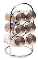 Спецовница на металлической подставке 6 штук
