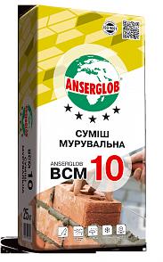 Ансерглоб ВСМ-10 Суміш для кладки, 25 кг