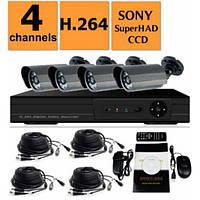 Камеры видионаблюдения DVR KD-6104kit 4 камеры