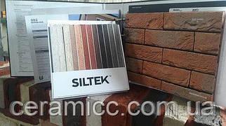 Затирка для швов кирпича и плитки цвет Серый