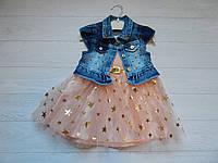 Платье розовое Звездочки шифон с джинсовой курточкой, очень красивое на девочку
