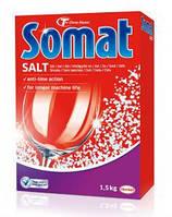 SOMAT Соль для посудомоечных машин тройного действия 1,5кг