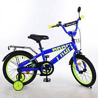 Велосипед детский PROF1 14д. T14172 Flash,синий