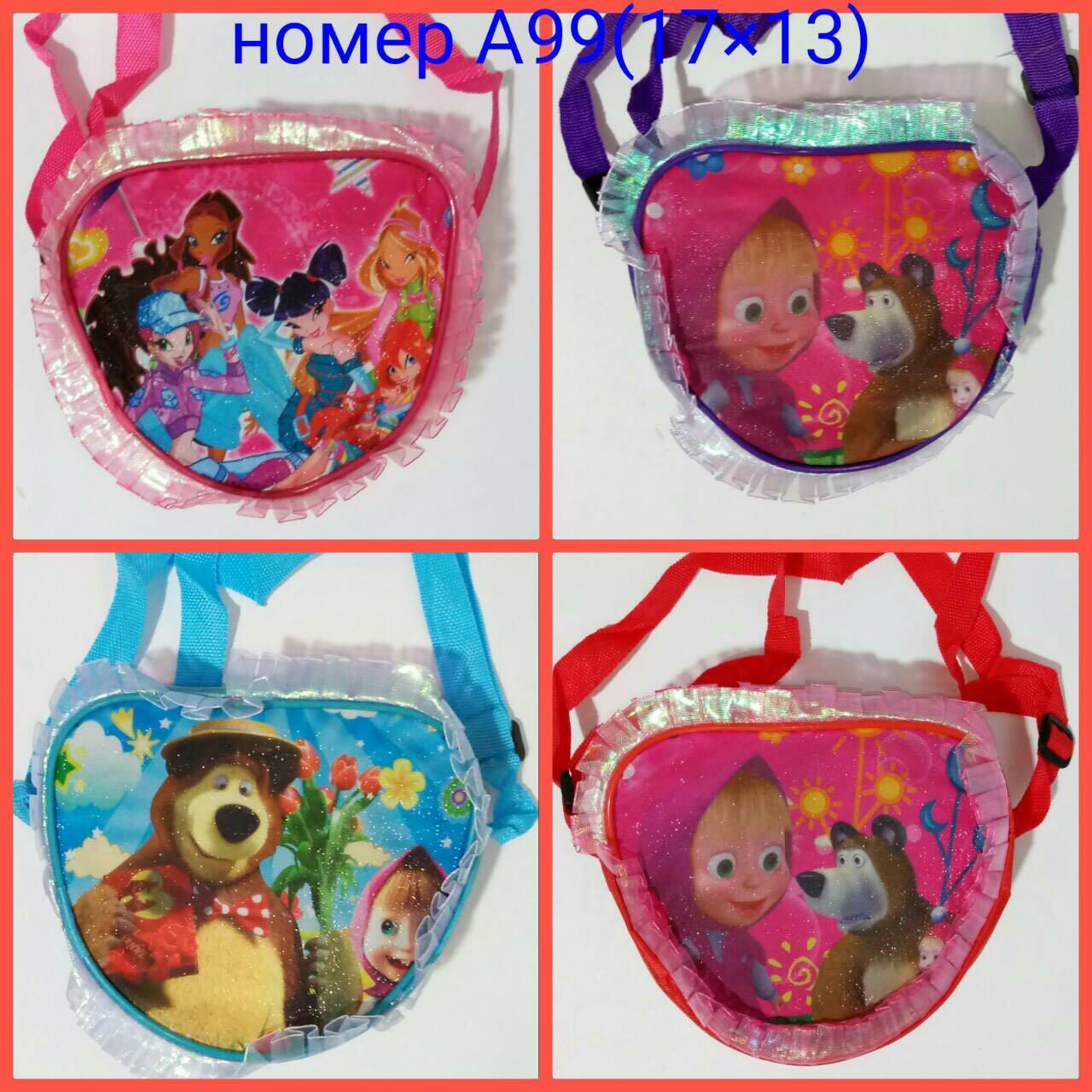 """Детская сумочка """"Маша и медведь"""" мод. А99"""
