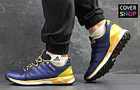 Кроссовки мужские Adidas Terrex Boost для спорта и туризма, материал - кожа+сетка, синие с золотом