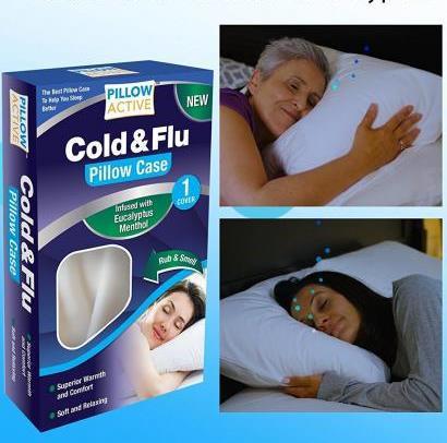 Наволочка Пиллов Актив, Наволочка Pillow Active