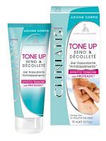 Clinians Body Tone Up Крем-гель для бюста и декольте укрепляющий с подтягивающим эффектом