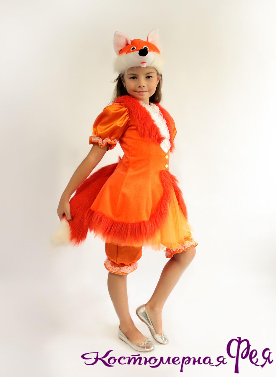 Лиса, карнавальный костюм (код 2/3)