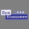 """ТОВ """"БК КОМПЛЕКТ-2000"""""""