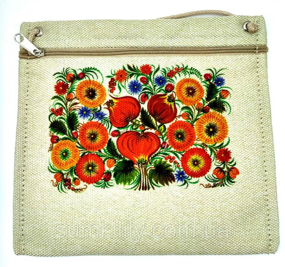 61e2c33a411b1 Текстильный кошелек Цыбулькы: продажа, цена в Днепре. кошельки и ...