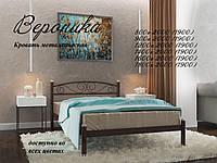 Півтораспальне ліжко Вероніка Метал Дизайн