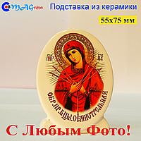Керамическая икона на подставке