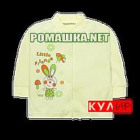 Детская кофточка р. 68 ткань КУЛИР 100% тонкий хлопок ТМ Алекс 3172 Желтый В