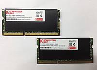 Оперативная память Komputerbay 8GB DDR3 SODIMM 1600MHz