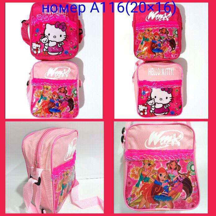 Детская сумка для девочки мод. А116